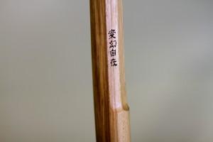 Kingfisher woodworks bokken – Evolve All