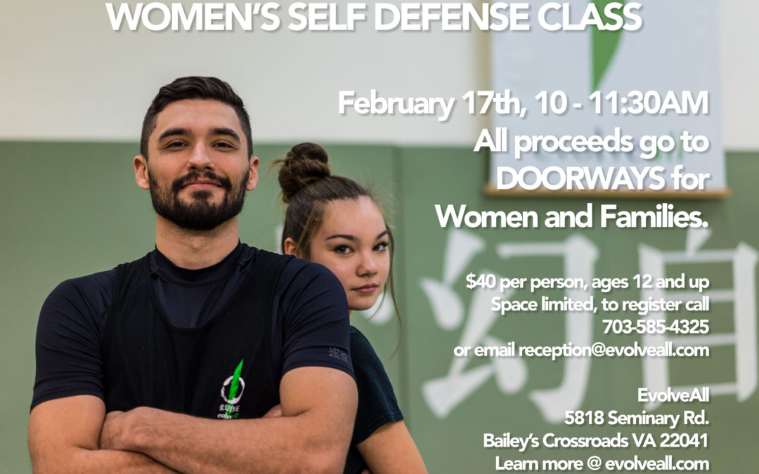 Womens Self Defense – February 17th